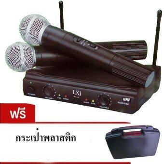 NKE ไมค์โครโฟนไร้สาย ไมค์ลอยคู่UHFรุ่น LXJ AK-100ฟรี กระเป๋าหิ้ว