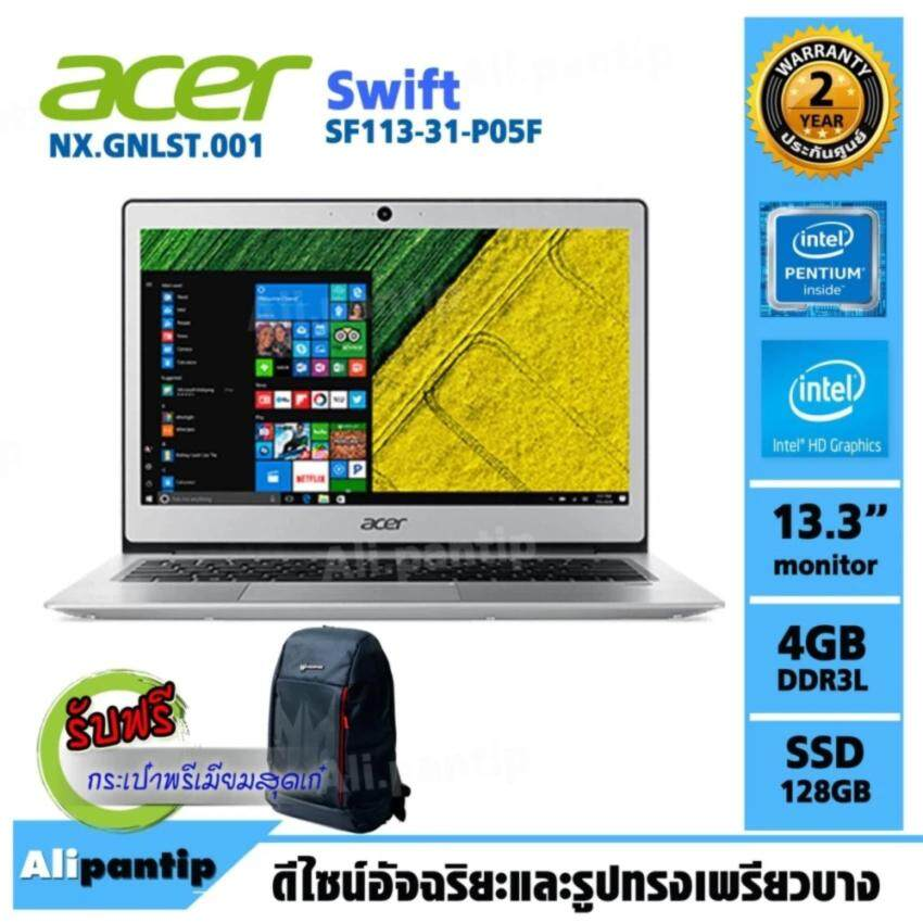 NOTEBOOK ACER SF113-31-P05F NX.GNNST.001 (Silver)