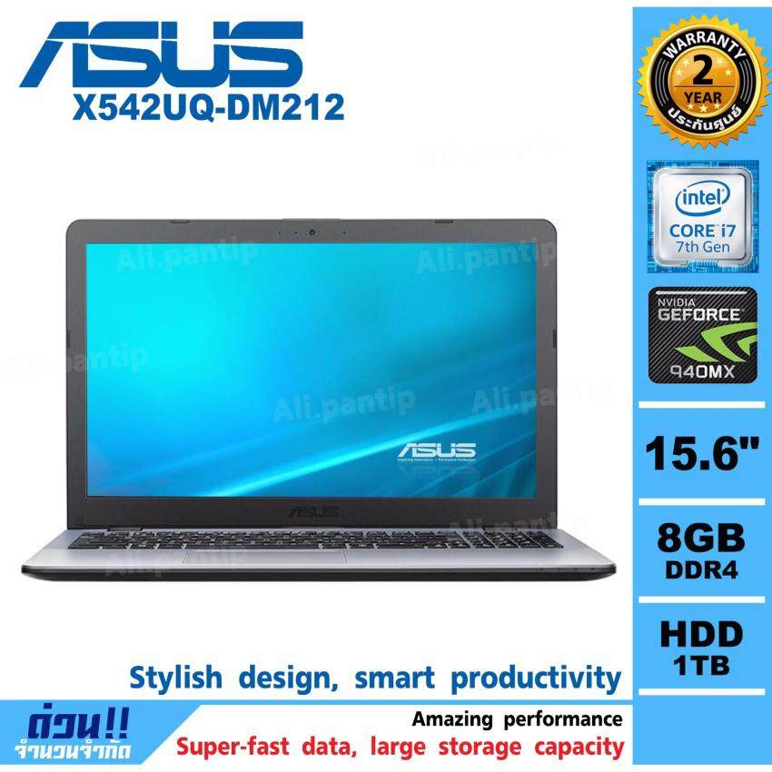 Notebook  ASUS X542UQ-DM212  (Grey)