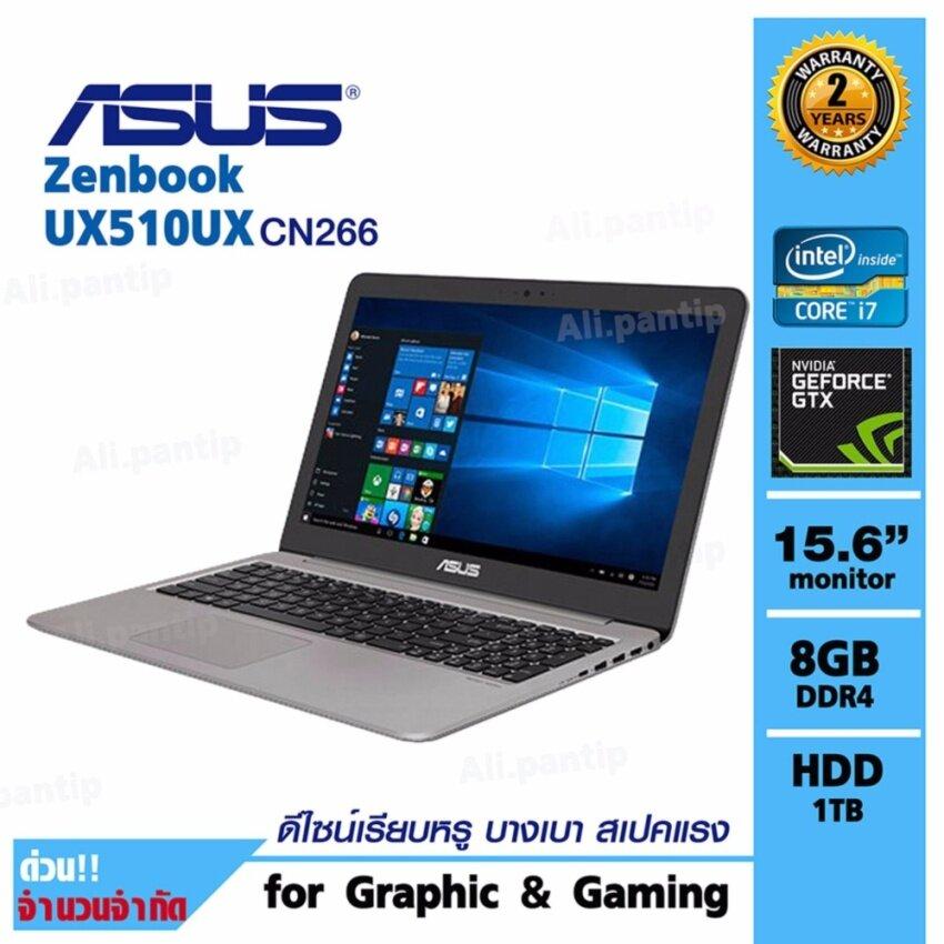 Notebook Asus Zenbook UX510UX-CN266 (Gray)