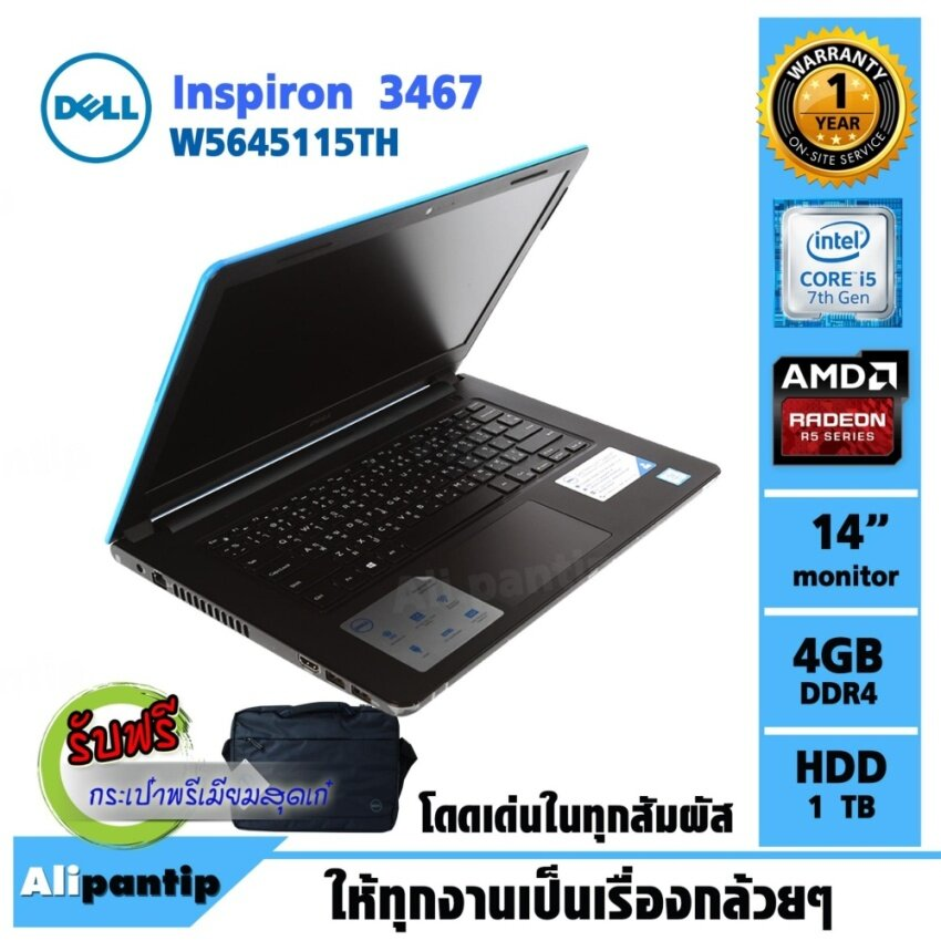 Notebook Dell Inspiron 3467-W5645115TH  (Blue)