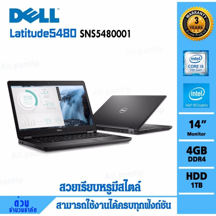 Notebook  Dell  Latitude 5480  SNS5480001  (Black)