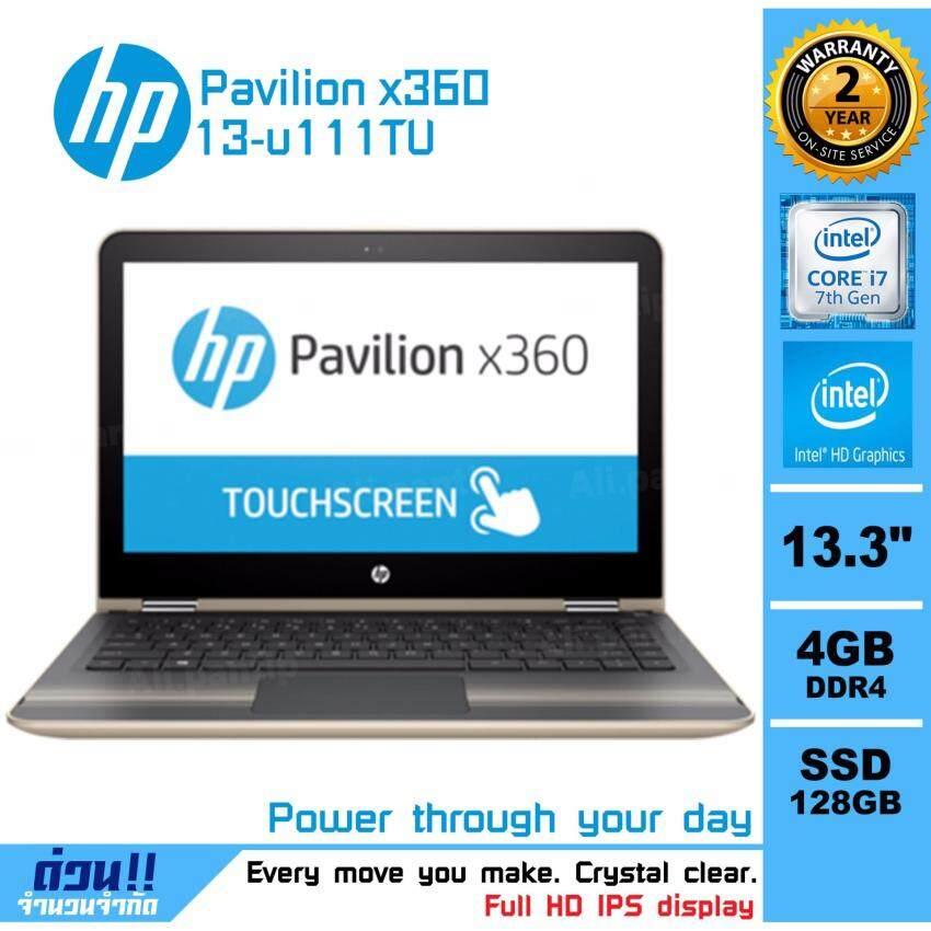 Notebook  HP Pavilion x360 13-u111TU  Y8H76PA#AKL (Modern Gold)