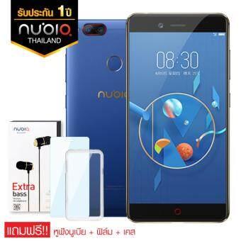 Nubia Z17 mini (6/128GB) สีน้ำเงิน Aurora Blue (Limited Edition)แถมฟรี!! หูฟัง Nubia + เคส + ฟิล์มกันรอย (มูลค่า 790.-)รับประกันศูนย์ nubia ประเทศไทย 1 ปีเต็ม!!