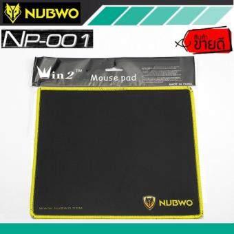 2561 NUBWO แผ่นรองเมาส์ รุ่น NP-001-สีดำ
