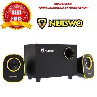 NUBWO USB Speaker 2.1 Mean Machine NS-030 ลำโพง (Yellow)