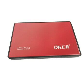 "OKER Box HDD ST-2532 2.5-inch"" USB 3.0 HDD External Enclosure (Red)"
