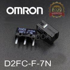 OMRON อะไหล่เปลี่ยนปุ่มกดเม้าส์ ปุ่มคลิกเม้าส์ Micro Switch D2FC-F-7N 10 ชิ้น