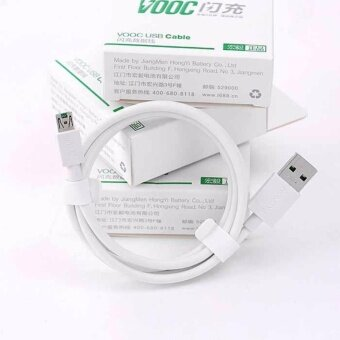 OPPO VOOC cable fast Charge USB Data Cable For OPPO Find 7 N3 R5 R7R7 Plus R9 R9s สายชาร์จเร็วออปโป้