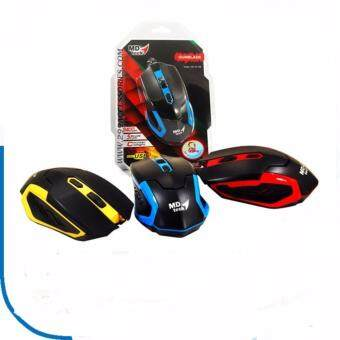 OPTICAL MOUSE MD-TECH MD-36 GUNBLADEฟ้า(Blue)