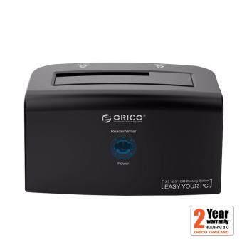 ORICO โอริโก้ ด๊อกกิ้ง 8618US3 USB 3.0 สีดำ(Model 2016)