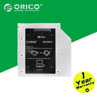 ORICO L127SS Laptop 2nd SATA Hard Drive or SSD Candy Tray for 12.7m(Silver) ( ไม่รวม harddisk)