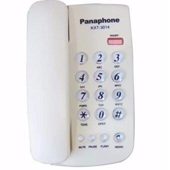 Panaphone โทรศัพท์บ้าน โทรศัพย์ภายใน โทรศัพย์ ออฟฟิศ KTX-3014สีครีม