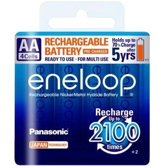 Panasonic eneloop AA 2000mah Rechargeable Battery ถ่านชาร์จ 4 ก้อน