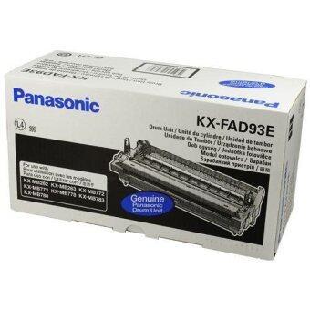 PANASONIC KX-FAD93E DRUM (สีดำ)