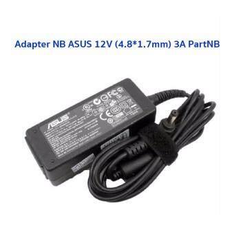 ซื้อ/ขาย PartNB Adapter NB ASUS 12V (4.8*1.7mm) 3A