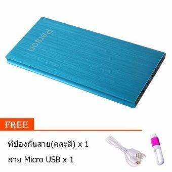 อยากขาย Person Power Bank 10000 mAhแบตสำรอง รุ่นTS01 (สีฟ้า) ฟรี สาย microusb+ที่ป้องกันสาย