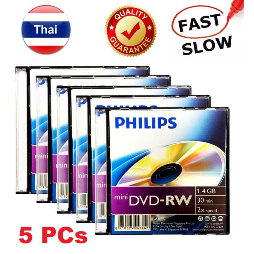 แผ่น Philips Mini DVD-RW ( ชนิด ลบ แล้ว เขียนใหม่ ได้ ) เวลา 30 นาที สำหรับกล้อง DVD HandyCam 5 แผ่น