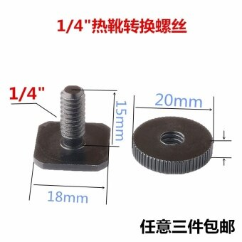 Photography accessories 1/4 adapter double nut screw hotshoe long rod screw base metal - camera flash - intl