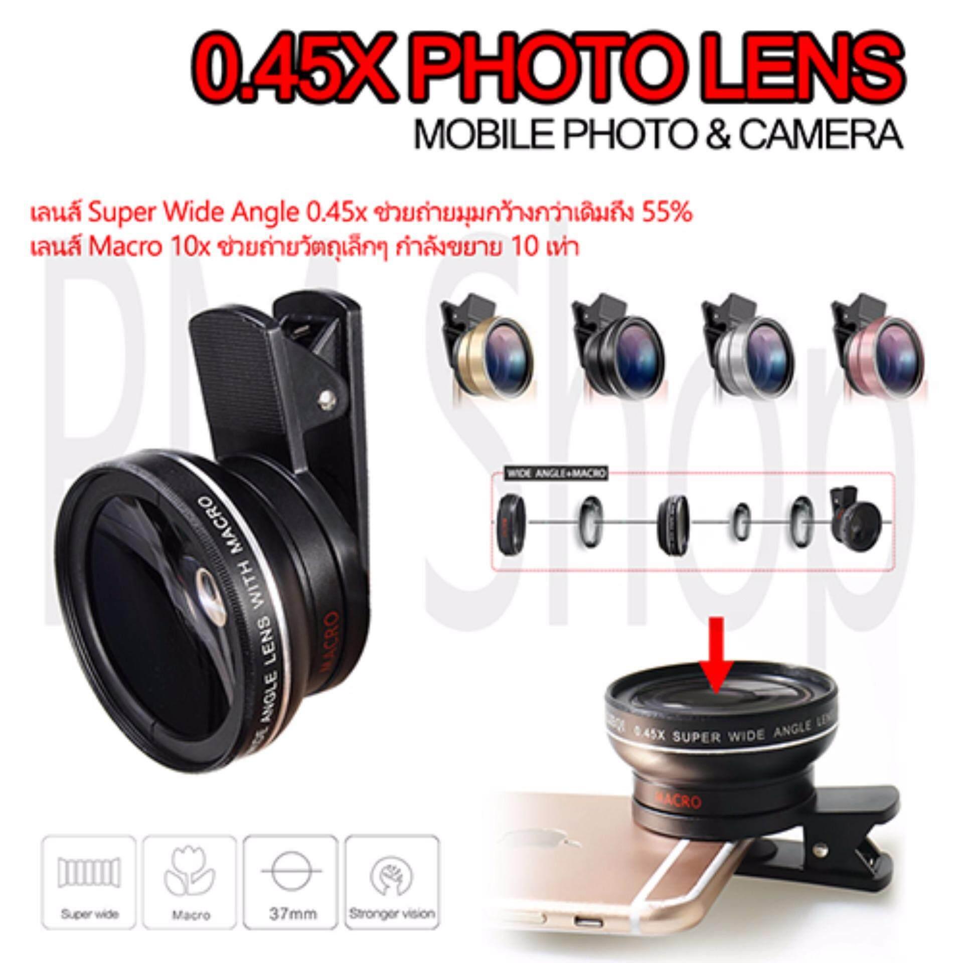 PM เลนส์ครอบกล้องมือถือ 0.45x super Wide & Macro สำหรับถ่ายภาพ Selfy