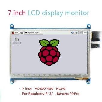 popeye 7 inch LCD display monitor suitable for Raspberry Pi 3 withtouch screen 800*480 computer HDMI HD BB BLACK - intl