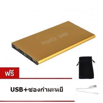 Power Bank 50000 mAh รุ่น Q4 - Gold (Free USB+ซองกำมะหยี่) มูลค่า90 บาท
