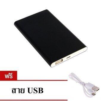PowerBank 20000 mAh (สีดำ) ฟรีสายUSB3in1