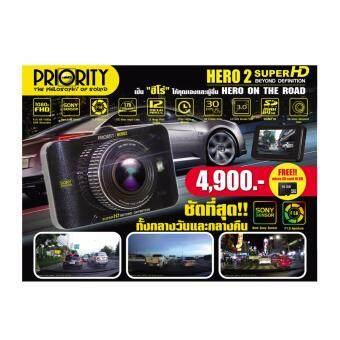 กล้องบันทึกติดรถยนต์ car cameras