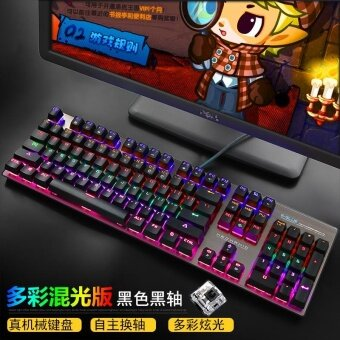 Professional Gaming Mechanical Keyboard 104 Keys Colorful Backlit Blue Switch Game Keyboard - intl