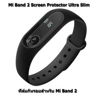 Protector Xiaomi Mi band 2 Ultra Thin Screen Protector ฟิล์มกันรอย Mi band 2