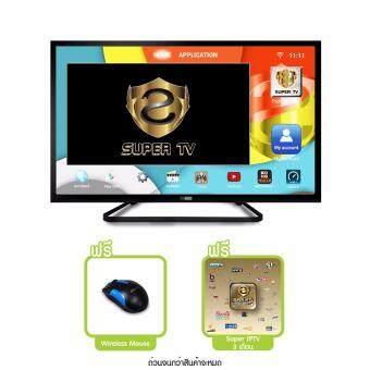 ProVision LED SuperTV 32