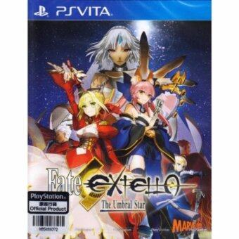 PS Vita Fate/Extella: The Umbral Star (English Subs) (Asia)