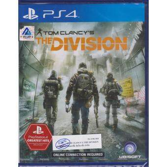 Harga PS4 Game Tom Clancy's The Division [Zone 3/Asia]