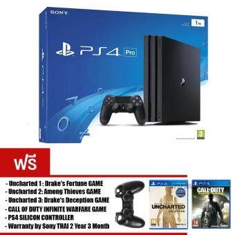 PS4 PRO : JET BLACK [1TB] + UNCHARTED 1 2 3 + Call of Duty + PS4 SILICONE