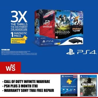 PS4 SLIM : HITS Bundle JET BLACK [500GB] + PSN PLUS 3 MONTH + Call of Duty: Infinite Warfare (ประกันศูนย์ไทย)