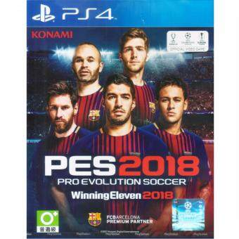 PS4 Winning Eleven 2018 [PES2018] (Zone 3)