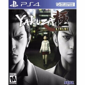 ps4 yakuza kiwami ( english )
