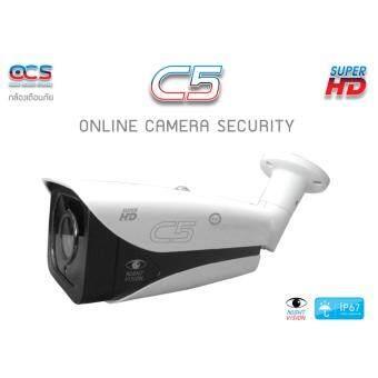 ต้องการขาย กล้องวงจรปิดPSI OCS SUPER HD C5