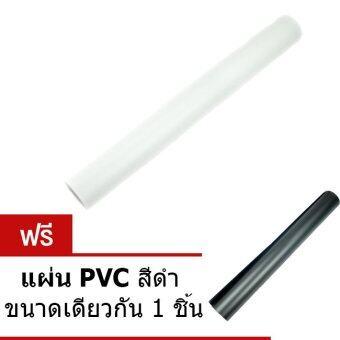 PVC White Background พื้นสีขาว ไว้สำหรับถ่ายภาพ สต๊อค สตูดิโอ ขนาด70*140cm ซื้อ 1 แถม Pvc Black Pvc สีดำ