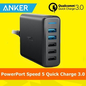 [Qualcomm Certifed] Anker PowerPort A20546111 Speed 5 Port Quick Charge 3.0 USB Charger - intl