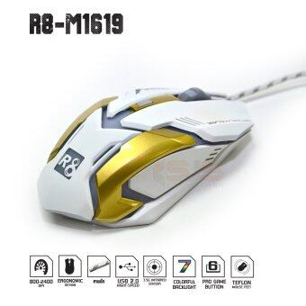 R8 เมาส์ เกมมิ่ง 7 colors Backlight LED Gaming USB Mouse 6D800-2400 Dpi รุ่น M1619 (สีขาว)