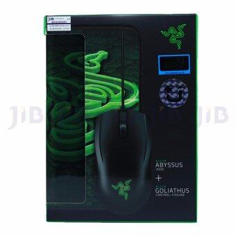 RAZER MOUSE ABYSSUS 2000 + MOUSE PAD SMALL CONTROL