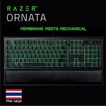 Harga Razer Ornata Membrane Mechanical [Thai]
