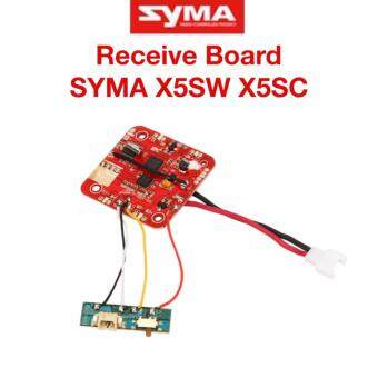 Receivers Board SYMA X5SC X5SW