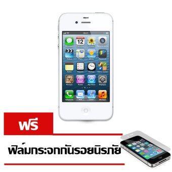 REFURBISHED Apple iPhone4S 16 GB 3.5