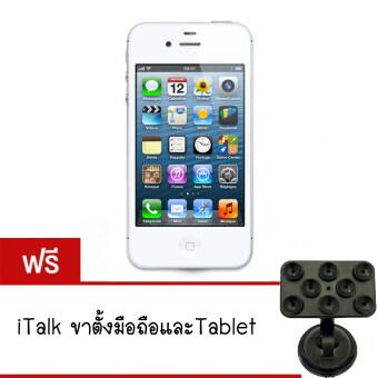 REFURBISHED Apple iPhone4S 16 GB White (ฟรี italk ขาตั้ง)