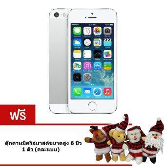 REFURBISHED Apple iPhone5S 16 GB White ฟรี ตุ๊กตาหมีคริสมาสต์