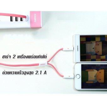 Remax สายชาร์จ 2 หัว (สีขาว) ชาร์จพร้อมกัน 2 เครื่อง (Apple+Android) - 3