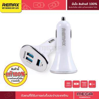 Harga Remax 6.3A Car Charger with 3 USB - White
