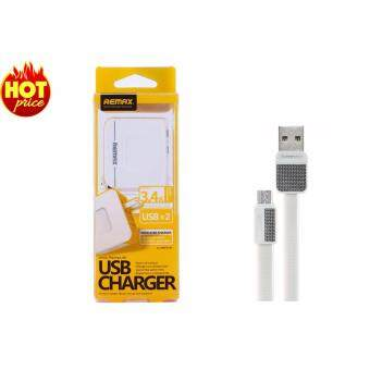 REMAX ADAPTER ที่ชาร์จไฟ 2 ช่อง Remax Charger Dual USB 3.4A+Cable Chreger TYPE-C Remax Metal RC-044 for Type-C USB สายชาร์จรีแม็กซ์รุ่นเมทัลสำหรับ Typ-C